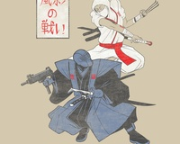 Arashikage No Tatakai