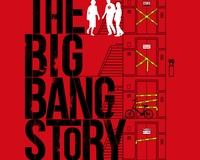 Big Bang Story